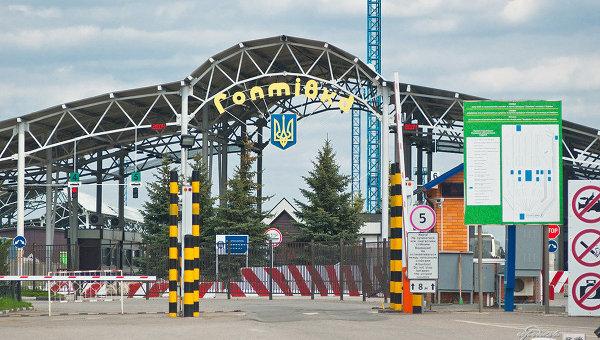 Ситуация на пункте пропуска Гоптовка в Харьковской области