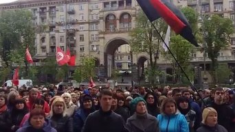 Митинг под КГГА. Видео