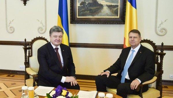 Петр Порошенко и Клаус Йоханнис в Румынии