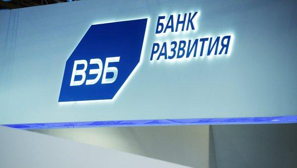 ВЭБ получил 4 предложения о закупке его украинской «дочки»— Горьков