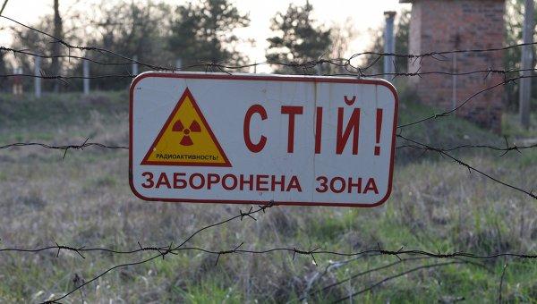 Украинские таможенники задержали взоне отчуждения Чернобыльской АЭС четырех туристов