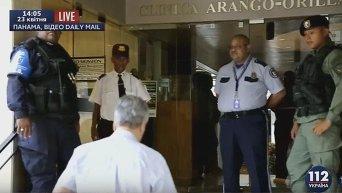 В Панаме при обыске в Mossack Fonseca нашли уничтоженные документы