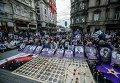 Акция памяти жертв геноцида армян в Стамбуле