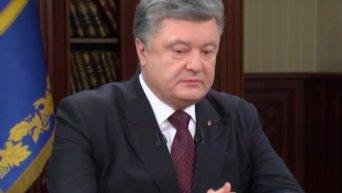 Интервью Петра Порошенко украинским телеканалам. Видео