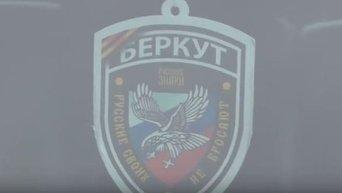 В Киеве полицейского уволили за шеврон Беркута
