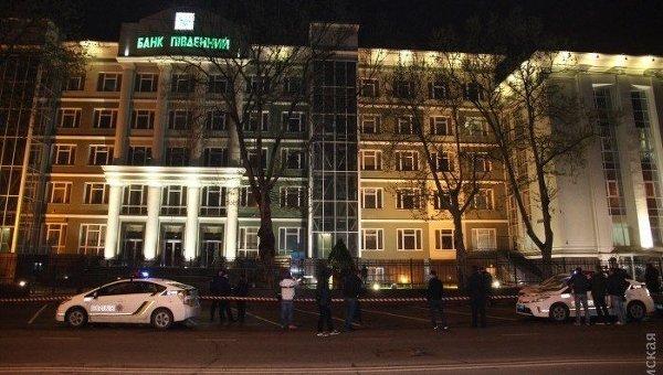 Взрыв в банке Пивденный в Одессе
