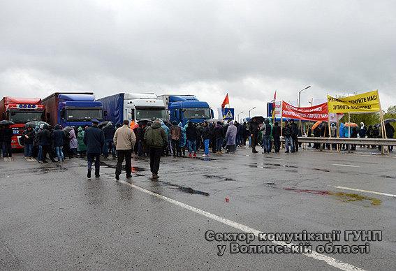Массовые протесты на Волыни