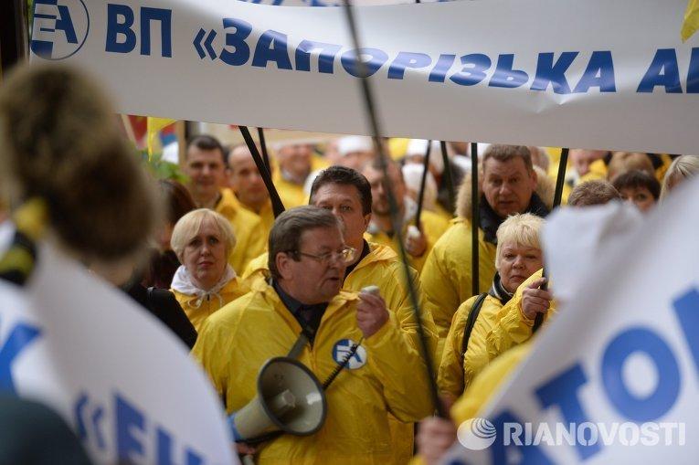 Митинг работников украинских электростанций у здания Минюста в Киеве