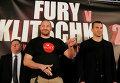 Боксеры британец Тайсон Фьюри и украинец Владимир Кличко во время пресс-конференции