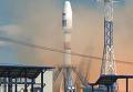 Новые кадры запуска ракеты с космодрома Восточный. Видео