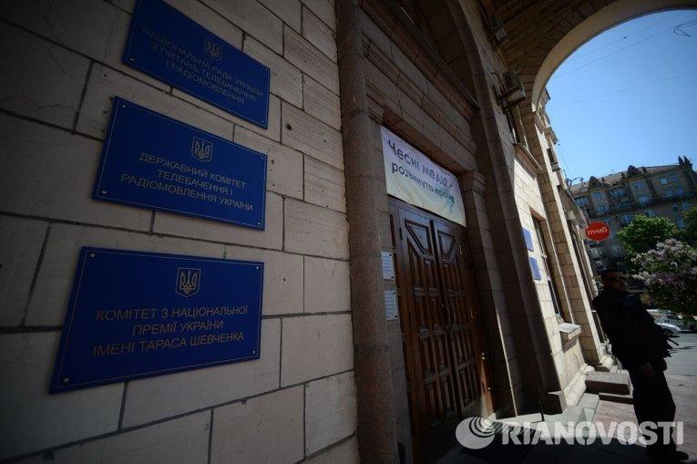 Пикет под Госкомтелерадио против российского контента на ТРК Украина