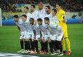 Игроки ФК Севилья. Архивное фото