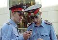 Сотрудники правоохранительных органов в РФ