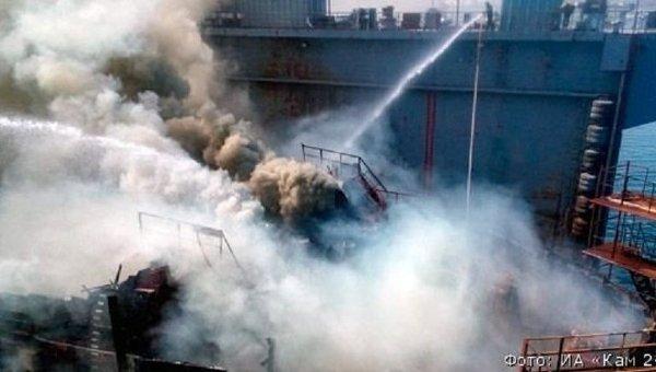 Пожар на подлодке Камчатки