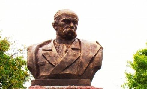 Бюст Т. Шевченко в Рени Одесской области