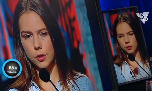 Вера Савченко о задержании на границе РФ. Видео