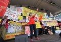 Первомайские демонстрации в Германии