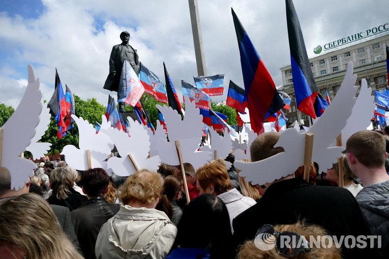 Массовый праздничный митинг в Донецке в честь Дня весны и труда