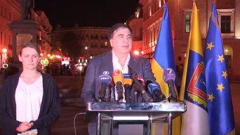 Саакашвили о визите Бойко и Новинского в Одессу. Видео