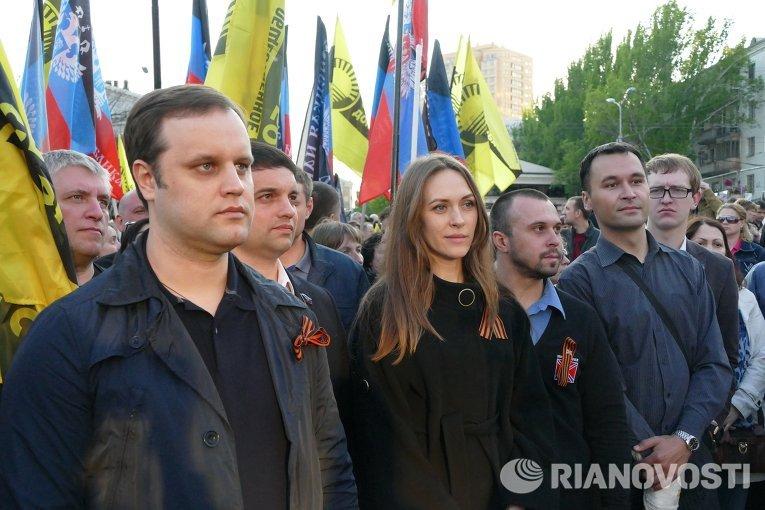 Митинг-реквием в Донецке, посвященный трагедии в Одессе 2 мая 2014 года