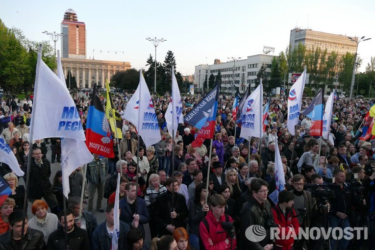 http://rian.com.ua/images/100937/25/1009372553.jpg