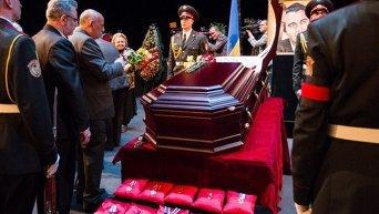 Прощание с Дмитрием Гнатюком