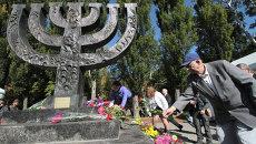 """Памятник """"Менора"""" в Бабьем Яру в Киеве. Архивное фото"""
