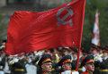Генеральная репетиция парада Победы на Красной площади в Москве. Архивное фото