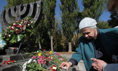 """Мемориал """"Менора"""" в Бабьем Яру в Киеве. Архивное фото"""