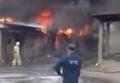 Масштабный пожар в Донецке