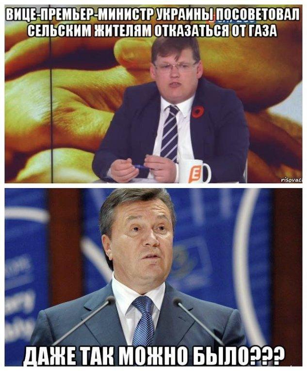 Никто не будет ходить по селам с гаечным ключом и перекрывать газ, - Розенко о сокращении потребления российского газа - Цензор.НЕТ 543