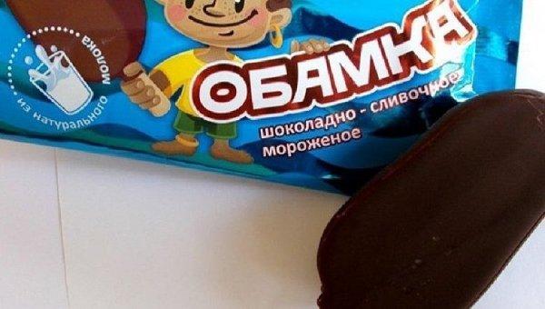 Мороженое Обамка в РФ