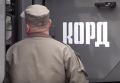 Спецназ КОРД показал бой на ножах и задержание наркоторговцев. Видео