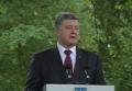 Порошенко принял участие в церемонии открытия памятника Мазепе в Полтаве. Полное видео