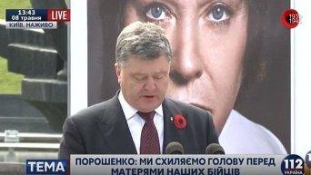 Порошенко рассказал, что самое тяжелое в работе президента