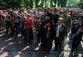 День памяти и примирения в Харькове
