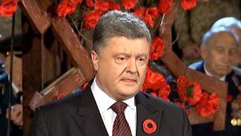 Выступление Порошенко во время акции Первая минута мира. Видео