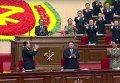 Съезд Трудовой партии Кореи