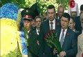 Первые лица страны возложили цветы к могиле Неизвестного солдата. Видео