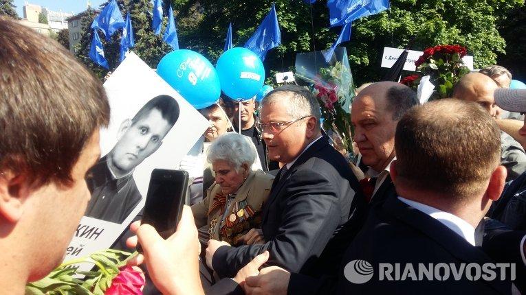 Конфликт с Александром Вилкулом в Днепропетровске