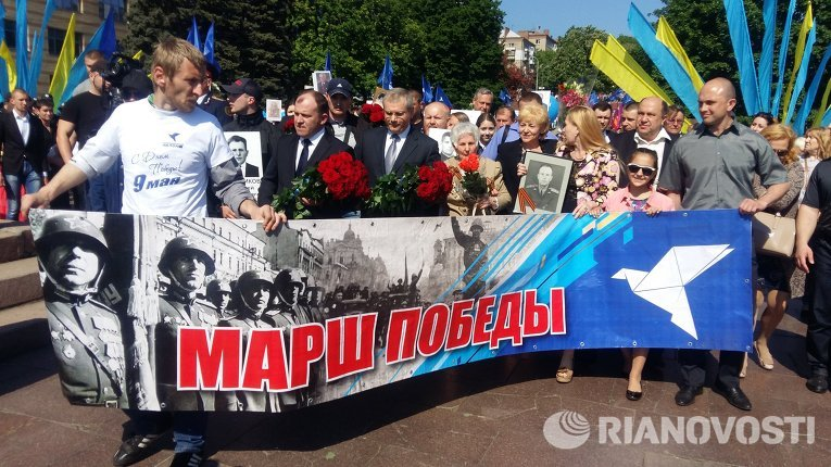 Марш Победы в Днепропетровске с участием Александра Вилкула