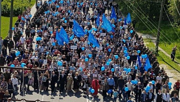 Марш Победы в Днепропетровске