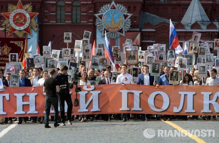Президент РФ В. Путин принял участие в шествии Бессмертный полк в центре Москвы