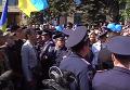 День Победы в Днепропетровске: марш и потасовки. Видео