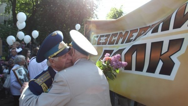 Акция Бессмертный полк в Киеве. Архивное фото