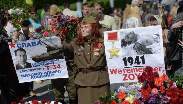 Акция Бессмертный полк в Киеве