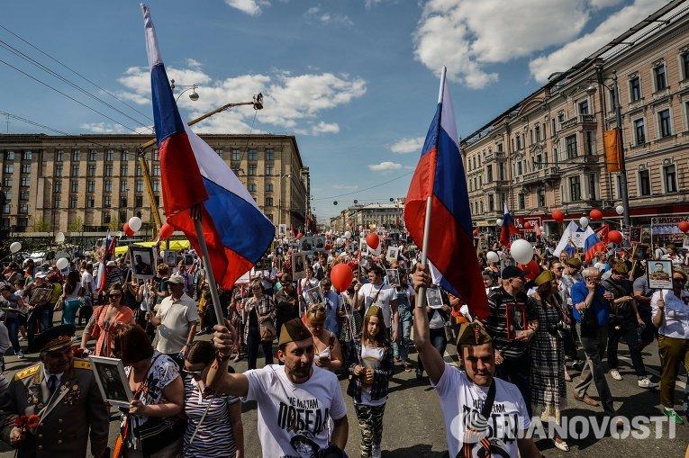 Шествие Бесcмертный полк в Москве