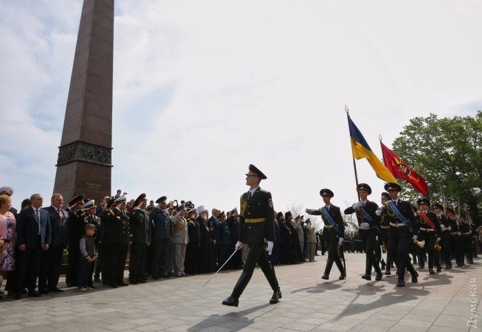 Празднование Дня Победы в Одессе: георгиевские ленты, вышиванки и Лорткипанидзе