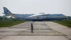 Крупнейший самолет в мире Ан-225 Мрия. Архивное фото
