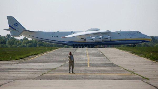 «Антонов» опроверг сообщения опродаже Китаю Ан-225— Украинские СМИ